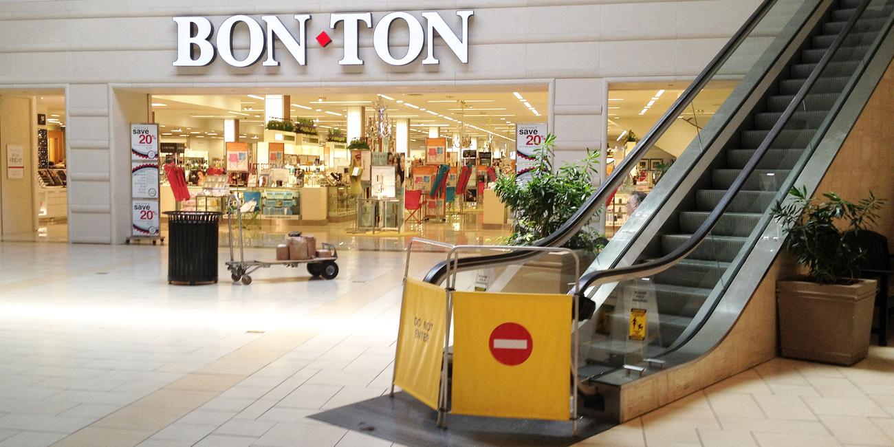 E-handeln konkurrerar ut kedja - stänger alla butiker