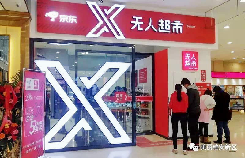 E-handlaren öppnar sin största obemannade butik hittills