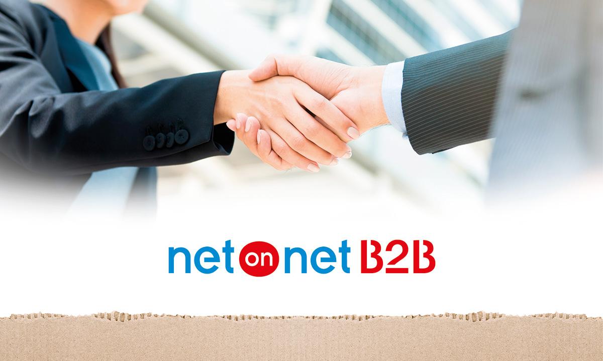 Omnikanalhandlaren utökar sin satsning på B2B