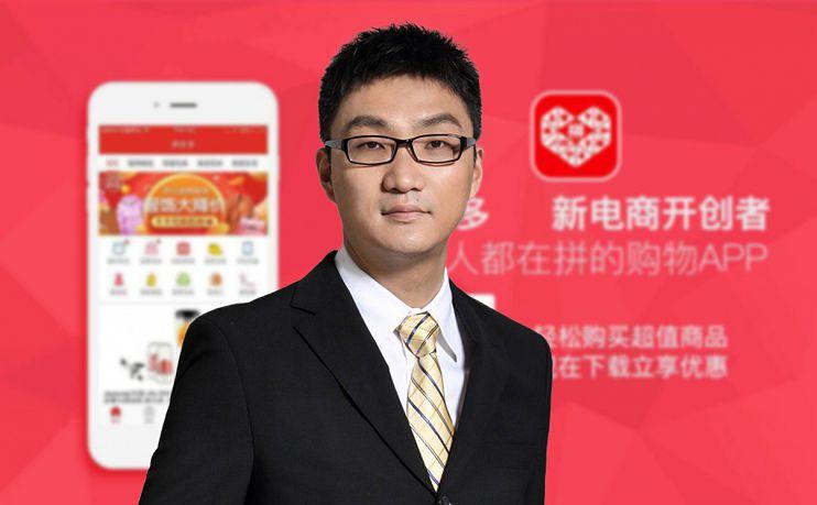 Alibaba-konkurrenten tar in över 1 miljard dollar