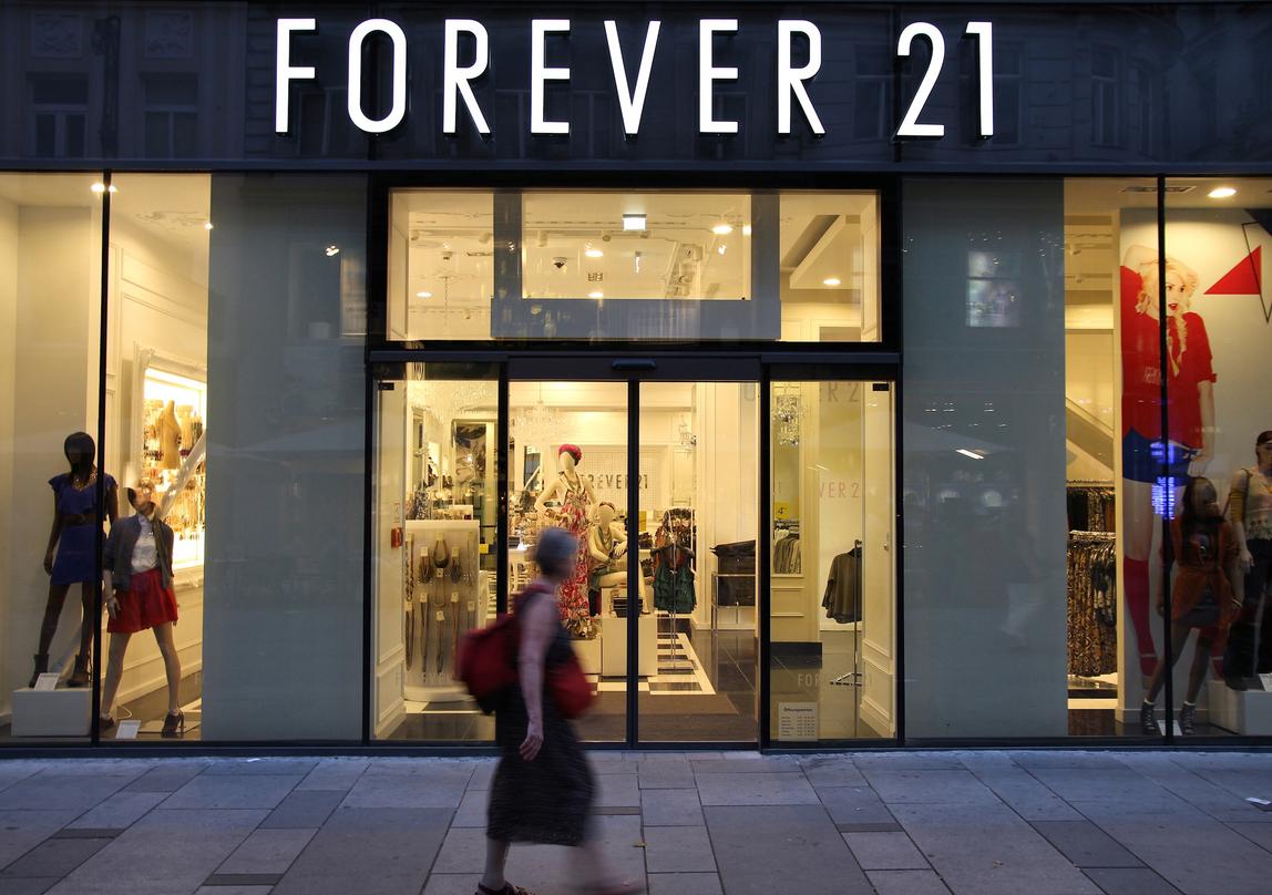 Modejätten stänger sin kinesiska nätbutik
