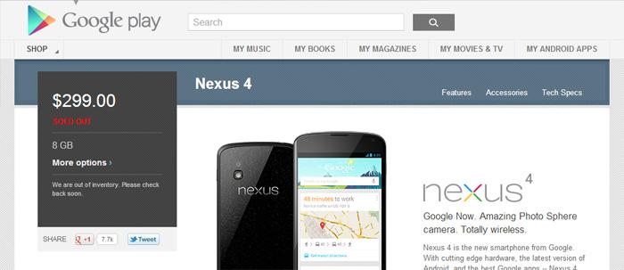 Googles styrka är tydligen inte E-handel