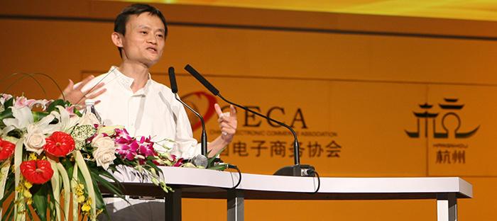 Jack Ma avgår som VD för Alibaba Group