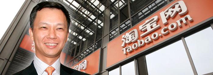 Alibaba Group plockar sin nya VD från egna leden