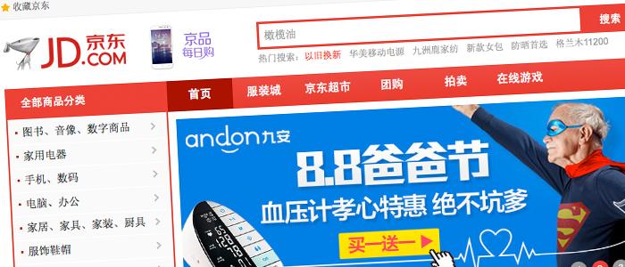 Nu ska Kinas nummer två ta sig an Alibaba