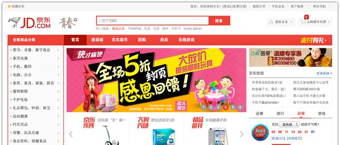 Kina och Japan ska sitta på störst E-handelspotential
