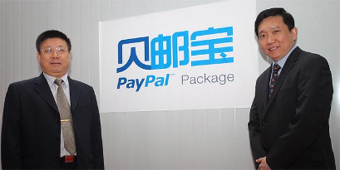 PayPal förenklar logistiken för kinesiska exportörer
