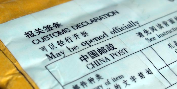 Kina inför nya returregler för landets E-handlare