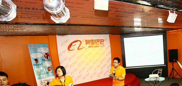 Alibaba tvingas skjuta på sin börsnotering