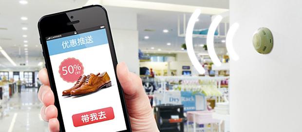 Alibabas konkurrent drar in 161 miljoner dollar
