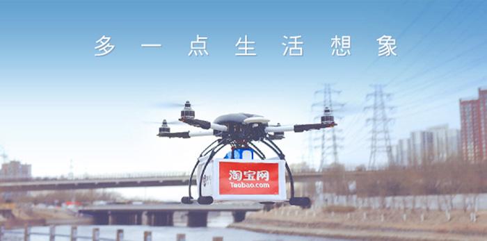 I dag lyfter de första E-handelsdrönarna i Kina