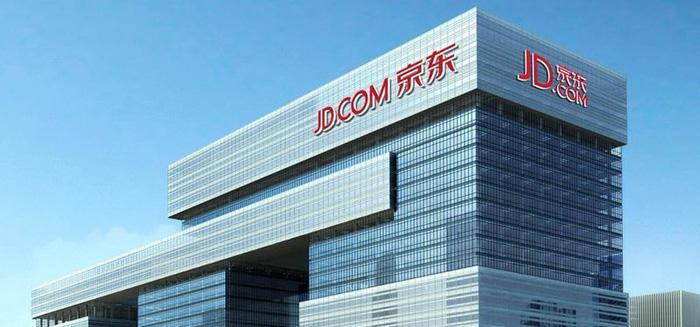 Kinesiska jätten JD.com dubblade sin försäljning