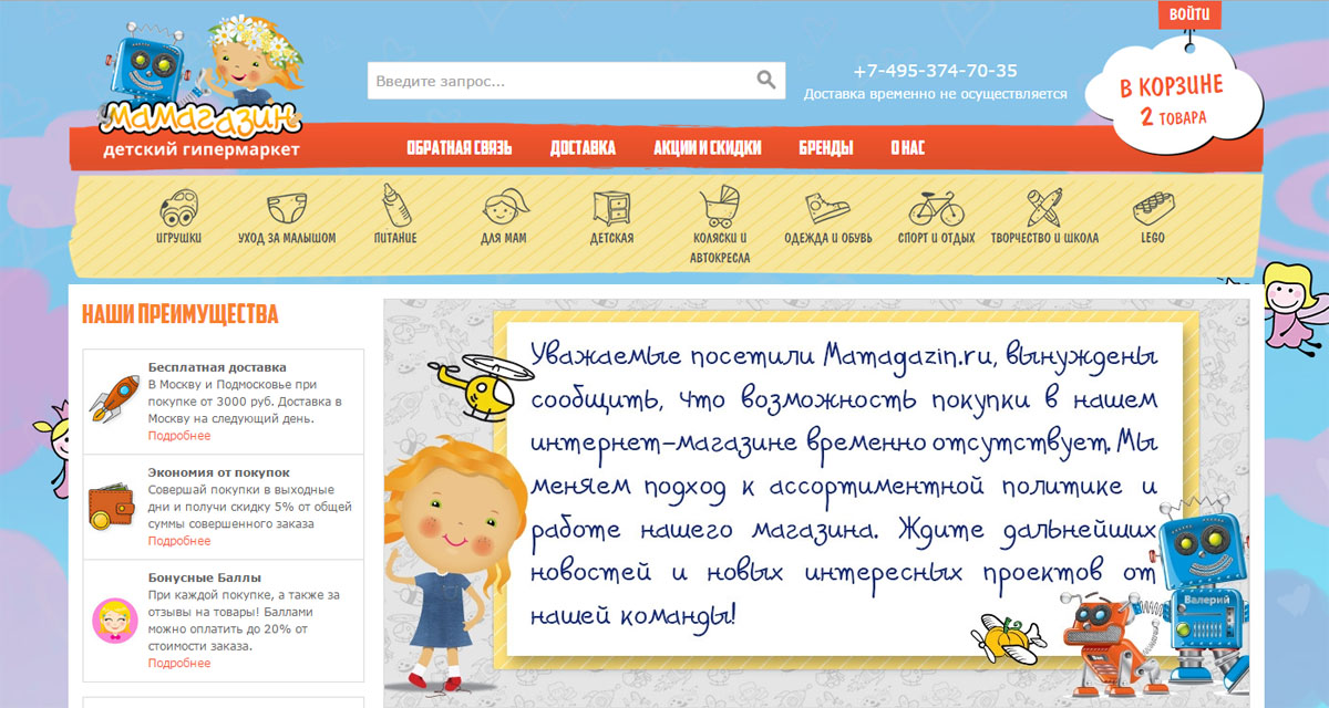 Stängda och frysta sajter för ryska E-handlare
