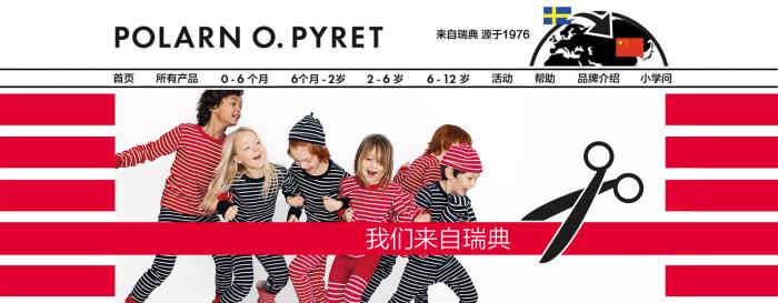 Polarn O. Pyret lanserar kinesisk näthandel lagom till Singles Day