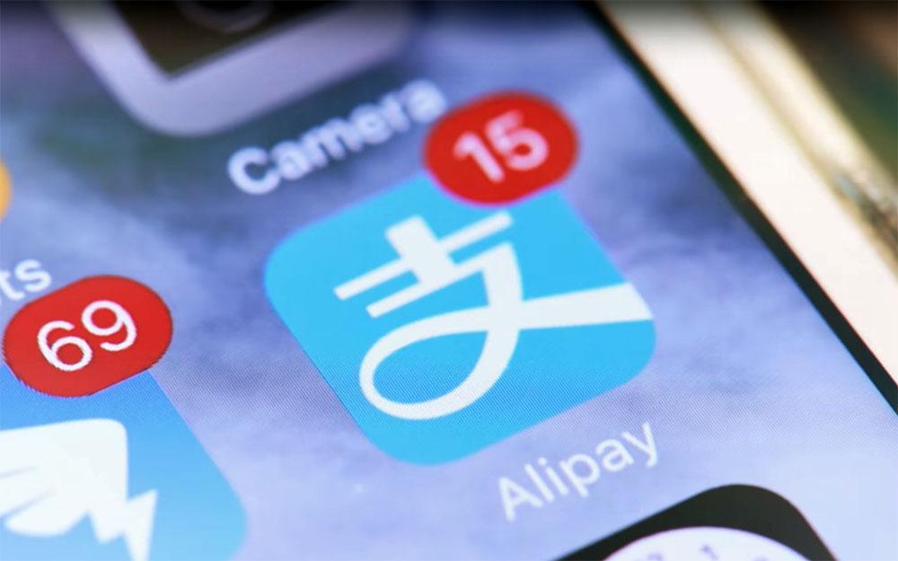 Alibabas betalföretag tar in 4,5 miljarder dollar