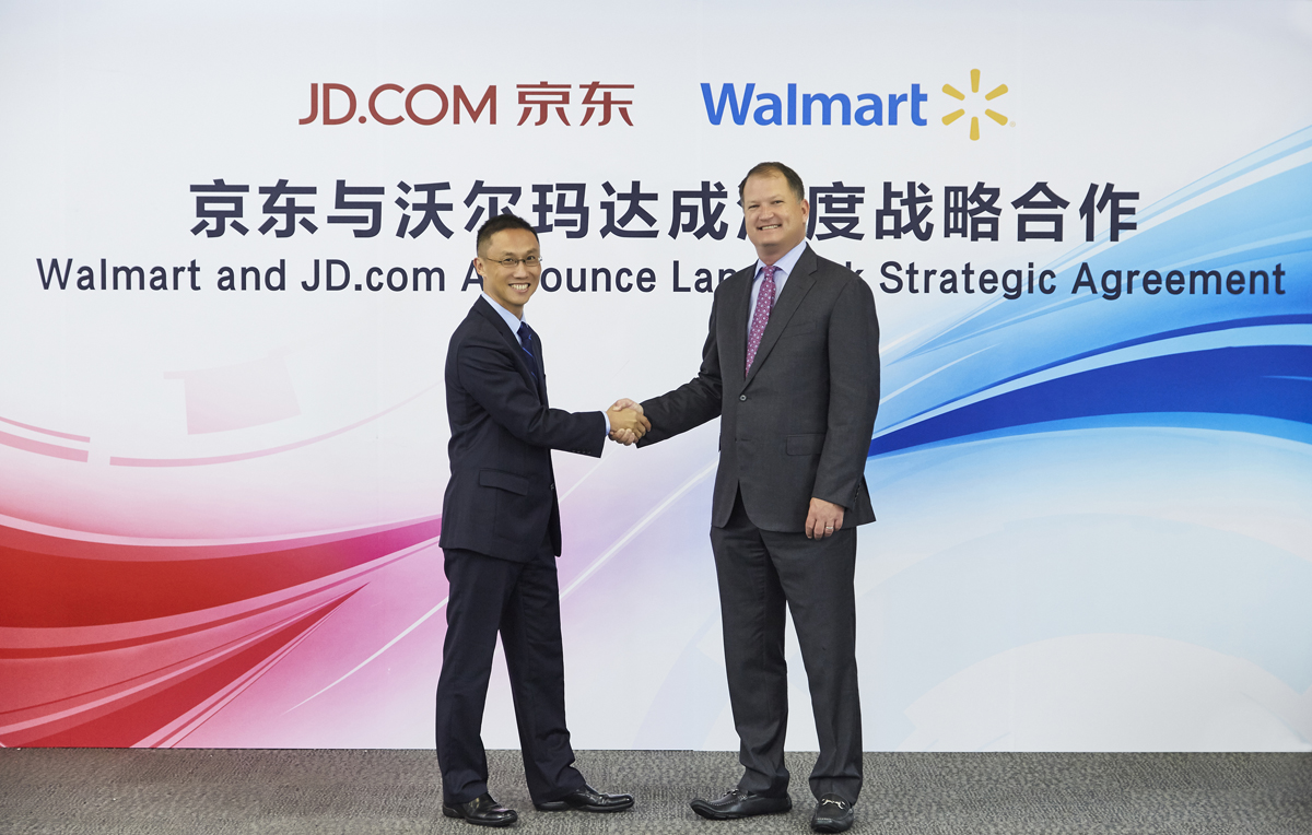 Walmart blir delägare och öppnar butik hos JD.com
